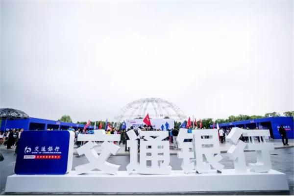 """吉林省银行业2015年度""""交行杯""""环湖接力赛170.png"""