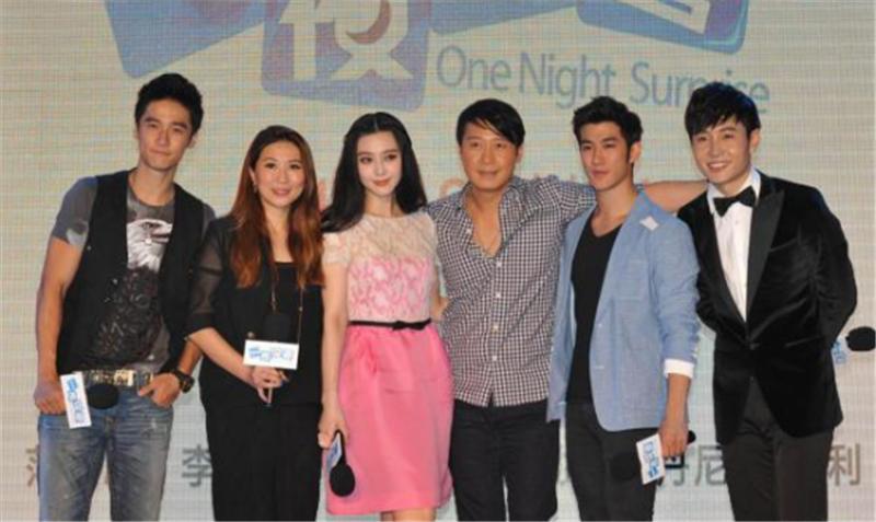 电影《一夜惊喜》主演范冰冰、李治廷明星见面会424.png